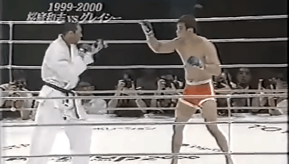 Kazushi Sakuraba: History of The Gracie Hunter